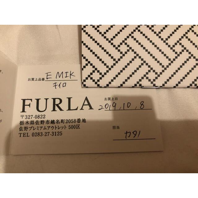 Furla(フルラ)のフルラ マスタード バッグ レディースのバッグ(ショルダーバッグ)の商品写真