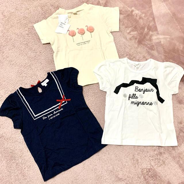 F.O.KIDS(エフオーキッズ)の✭✭✭✭ご専用✭✭✭✭ キッズ/ベビー/マタニティのキッズ服女の子用(90cm~)(Tシャツ/カットソー)の商品写真