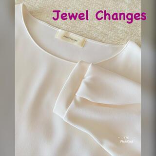 Jewel Changes - 新品未使用❤︎ジュエルチェンジズ❤︎ボンディングプルオーバー