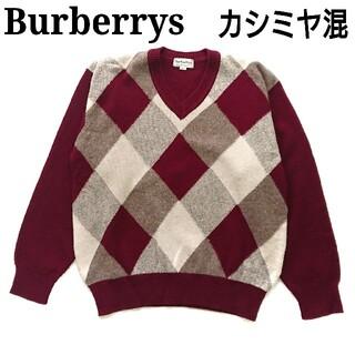 BURBERRY - 美品 バーバリーズ ニット セーター カシミヤ混 パッチワーク 総柄 メンズ M