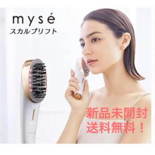 YA-MAN - YA-MAN ヤーマンミーゼスカルプリフト MS-80W★新品未使用品★