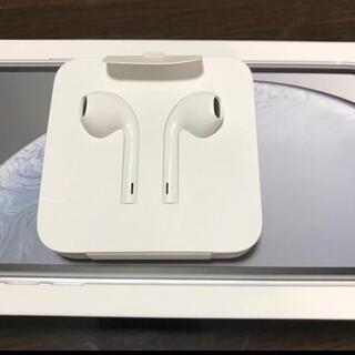 iPhone純正イヤホン新品未使用