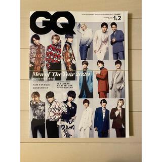 ジャニーズ(Johnny's)のGQ JAPAN 特別表紙版 SnowMan SixTONES 表紙(アイドルグッズ)