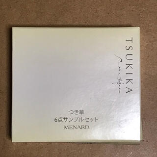 MENARD - メナードの化粧品6点サンプルセット