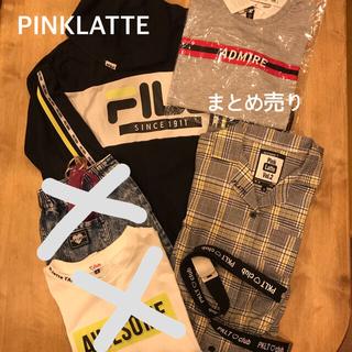 PINK-latte - PINKLATTE まとめ売り S〜M(155〜165) 新品含む