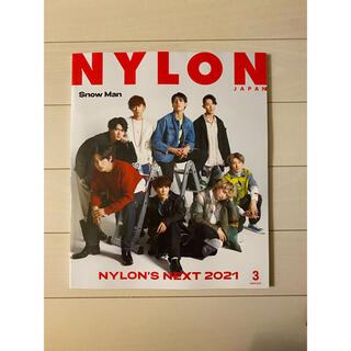ジャニーズ(Johnny's)のNYLON JAPAN SnowMan 表紙(アイドルグッズ)