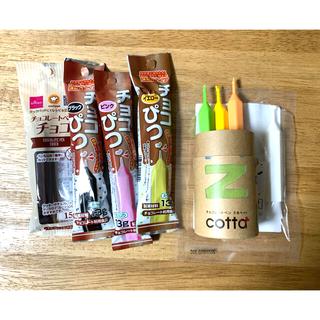 チョコレートペン8本セット(菓子/デザート)
