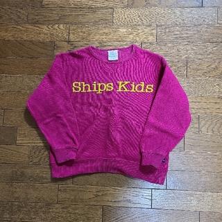 SHIPS KIDS - SHIPS KIDS トレーナー