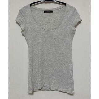 Bershka - Tシャツ