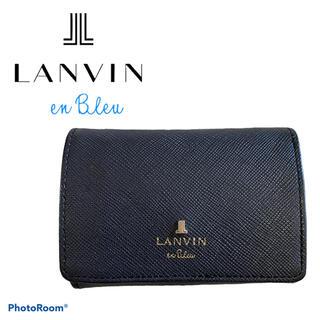 ランバンオンブルー(LANVIN en Bleu)の【新品箱付き】ランバンオンブルー ミニ財布 コンパクト 3つ折り ブラック(財布)