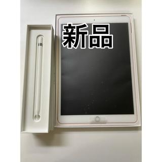 iPad - iPad Pro (10.5-inch) Wi-Fi + Cellular