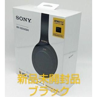 SONY - 【新品未開封】SONY WH-1000XM4 BM ブラック ヘッドホン