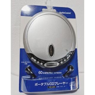 オームデンキ(オーム電機)のポータブルCDプレイヤー CDP-220N(ポータブルプレーヤー)