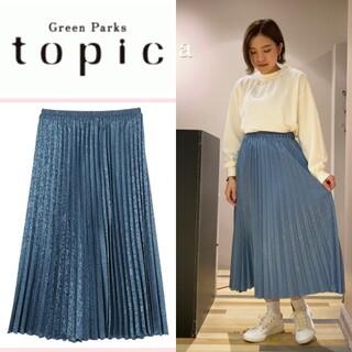 green parks - 新品未使用 タグ付き SUGAR SPOON サテンジャカードスカート