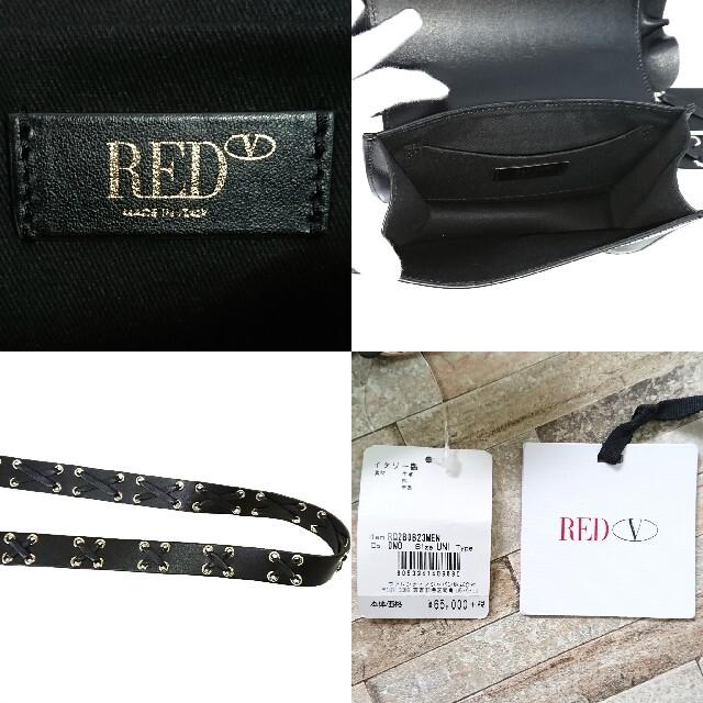 RED VALENTINO(レッドヴァレンティノ)の新品 レッドヴァレンティノ ショルダーバッグ フリル レースアップ レザー 黒 レディースのバッグ(ショルダーバッグ)の商品写真