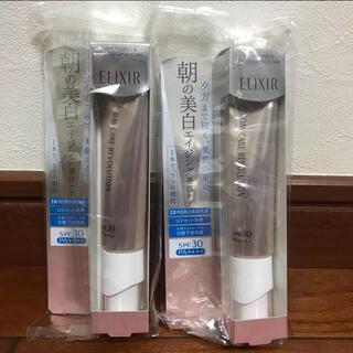ELIXIR - 【新品】エリクシールホワイト 美容乳液2点