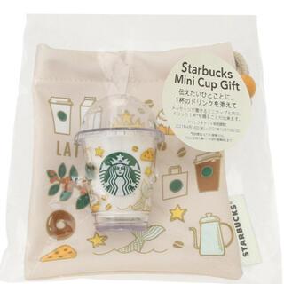 Starbucks Coffee - スタバ 25周年 ミニカップ&巾着