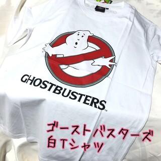 ゴーストバスターズ 白 Tシャツ M アメコミ 綿100%