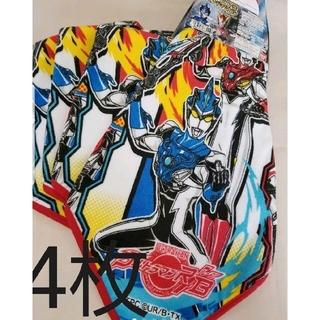 バンダイ(BANDAI)のウルトラマンルーブ ループタオル4枚 キャラクター 戦隊 バンダイ タオル(タオル/バス用品)