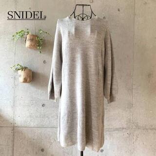 snidel - Snidelニットワンピース