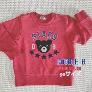 DOUBLE.B - DOUBLE_B(ダブルビー)★ビー君STARS トレーナー 90サイズ