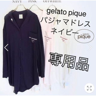 gelato pique - ジェラートピケ パジャマドレス ネイビー