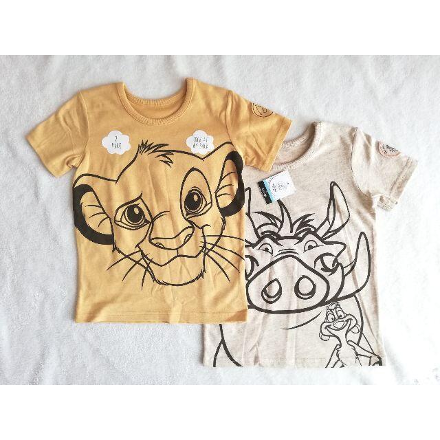 Disney(ディズニー)のDisney Lion King Tシャツ2P 18-24M キッズ/ベビー/マタニティのキッズ服男の子用(90cm~)(Tシャツ/カットソー)の商品写真
