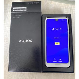 アクオス(AQUOS)のSHARP AQUOS R2  706SH  SIMロック解除済み❗️(スマートフォン本体)