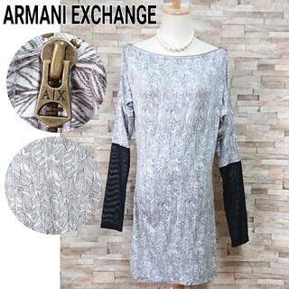 ARMANI EXCHANGE - 美品 アルマーニエクスチェンジ ドルマンワンピース オフショルダー リーフ柄 S