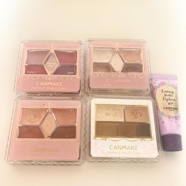 CANMAKE(キャンメイク)のCANMAKE アイシャドウセット コスメ/美容のベースメイク/化粧品(アイシャドウ)の商品写真