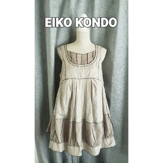 美品 EIKO CONDO  個性的で可愛いチュニック ベスト(チュニック)