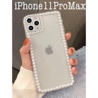 iPhoneケース iPhone11プロマックス対応 訳あり
