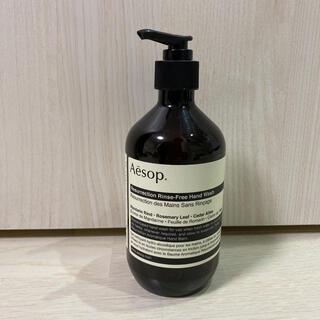 Aesop - 新品 Aesop リンスフリー ハンドウォッシュ 500mL ハンドジェル