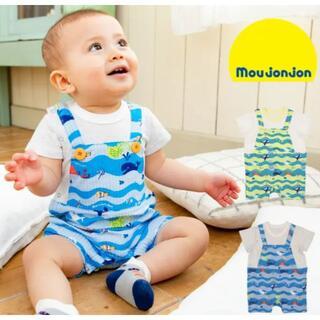 mou jon jon - 新品 写真7枚掲載 ムージョンジョンのおさかなさんロンパース