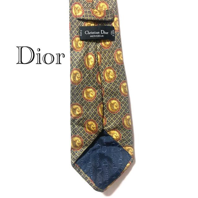 Christian Dior(クリスチャンディオール)の値下げ☆【美品】クリスチャンディオール Christian Dior ネクタイ メンズのファッション小物(ネクタイ)の商品写真