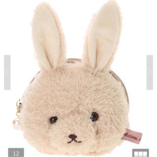 メゾンドフルール(Maison de FLEUR)のFLEUR Rabbit MaisondeFLEURフルールラビットコインケース(ポーチ)