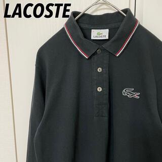 ラコステ(LACOSTE)のLACOSTE ラコステ 七分袖ポロシャツ ワンポイント ワニロゴ刺繍 メンズ(ポロシャツ)