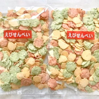 【とまらない美味しさ】三種ミックスせん えびせんべい ×2袋(菓子/デザート)