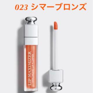 Dior - ディオール アディクト リップ マキシマイザー 023 シマーブロンズ