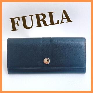 フルラ(Furla)のFURLA フルラ 長財布 ブラック ホワイト フロントボタン バビロン(長財布)