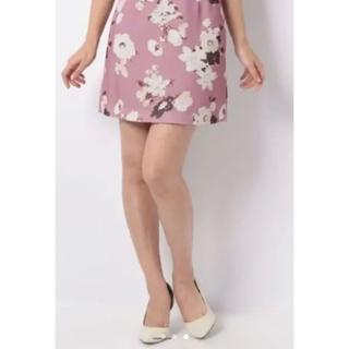 ビーラディエンス(BE RADIANCE)の新品 ビーラディエンス 花柄スカート(ミニスカート)