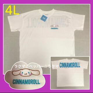 シナモロール(シナモロール)のシナモロール tシャツ 4L バックロゴ(Tシャツ(半袖/袖なし))