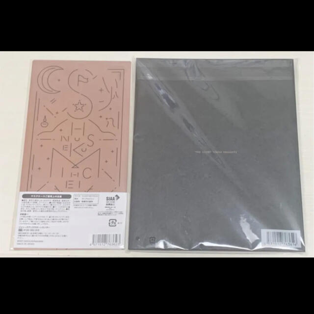 舞台 ロミオとジュリエット 公式グッズ  パンフレット、マスクケース セット エンタメ/ホビーの本(アート/エンタメ)の商品写真