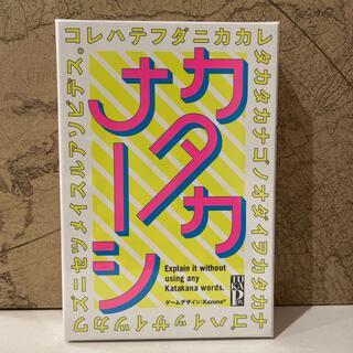 ゲントウシャ(幻冬舎)の新品未開封 カタカナーシ 幻冬舎(トランプ/UNO)