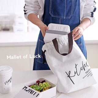 保冷バッグ ランチバッグ 巾着 シンプル コットン 保冷保温 ホワイト