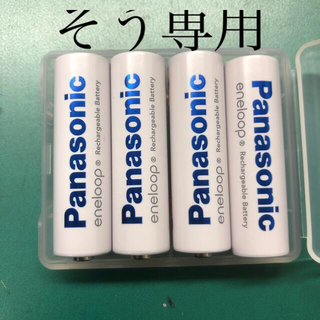 Panasonic - 充電池 Eneloop 単3 4本 電池ケース付き