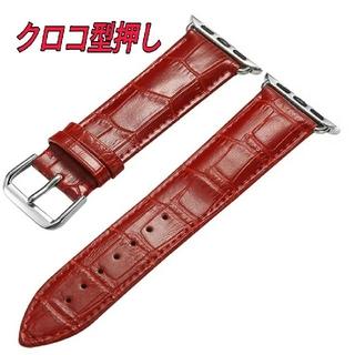 Apple Watch クロコ型押し レザーバンド 38/40mm レッド