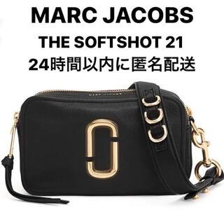 マークジェイコブス(MARC JACOBS)の数量限定セール!マークジェイコブス  ソフトショット21 ブラック(ショルダーバッグ)