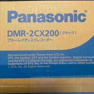 Panasonic - [新品、未開封] Panasonic DIGA DMR-2CX200 5年保証