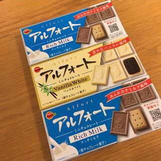 ブルボン(ブルボン)のブルボン アルフォート バニラホワイト リッチミルク 3箱 501円 送料込み♪(菓子/デザート)
